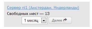 Блоги- PCNEWS.RU