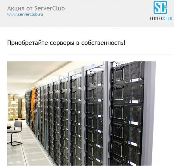 Хостинг снять сервер хостинг с продвижением