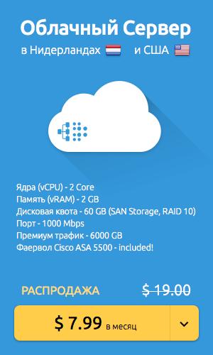 дешевый хостинг для сервера майнкрафт дешевый