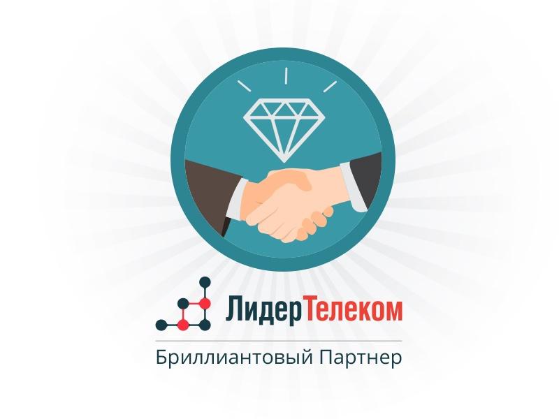 Хостинг - партнерство топ 10 сайтов рунета дизайн
