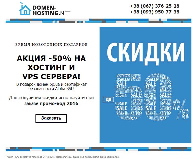 регистрация своего домена на яндексе