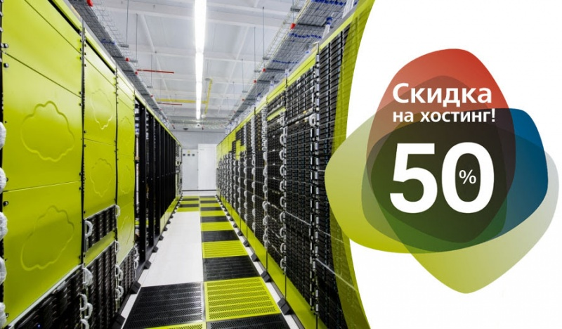 dedicated server with control panel