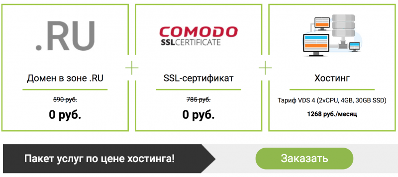 cloud server dedicated server