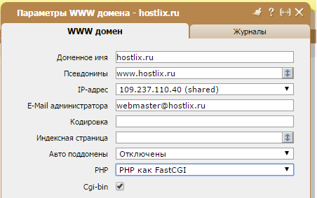 php ispmanager hostlix.ru