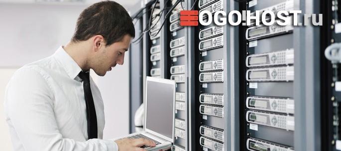 Акция на Выделенный сервера и VDS от OgoHost.ru
