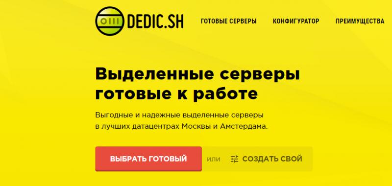 Многобайт хостинг перенос joomla сайта с хостинга на денвер