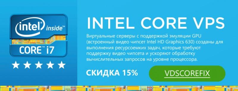 Хостинг купить россия цена перенос базы joomla с хостинга на денвер