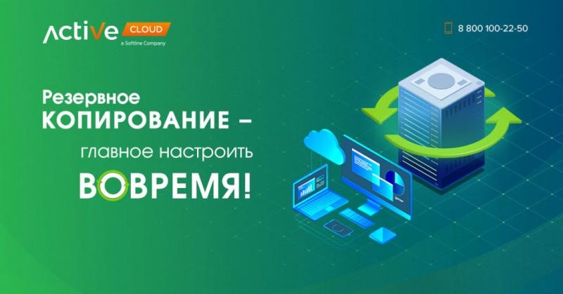 бесплатный хостинг с доменом для сайта