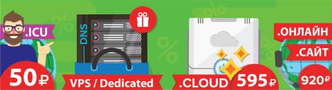 хостинг серверов майнкрафт на 1 день