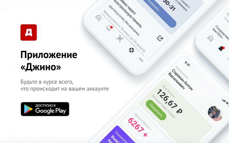 Хостинг андроид приложений лучшие хостинги для интернет магазинов