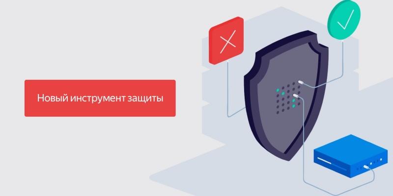 Хостинг для ддос атак регистрация сайта домен и хостинг