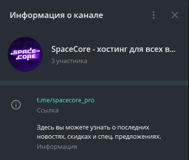 Наш Telegram