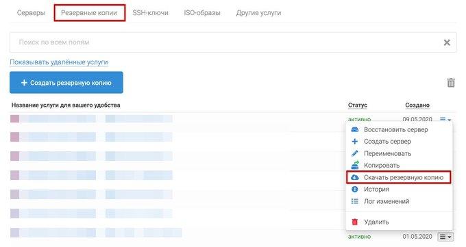 хостинги бесплатных серверов майнкрафт