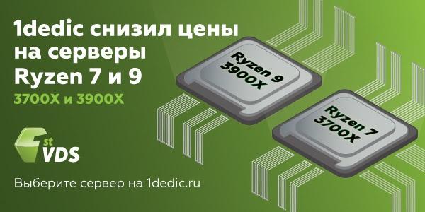 хостинг для майнкрафт сервера дешево