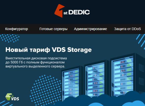 бесплатный хостинг серверов майнкрафт ре