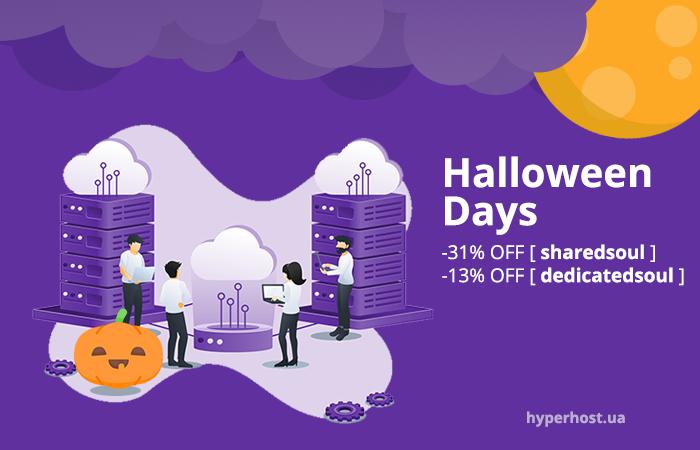 HyperHost Halloween