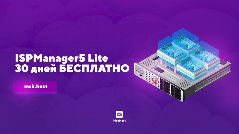 как купить сервер в тим спик 3